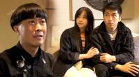 陈翔六点半:小伙吃一碗饺子吃了五千元,被老婆揪耳朵指责!