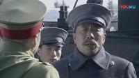 此人是日军的走狗 蒋介石下了个搞笑命令 只能打他 不能打日军