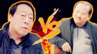 谢广坤battle苏大强,谁才是最作的那个他?