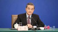 """王毅:中国护照的""""含金量""""不断提高《秒懂两会》"""