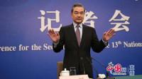 外交部长王毅向女同胞们致以节日祝福《秒懂两会》