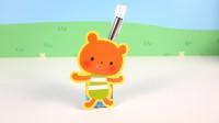幼儿趣味手工折纸,一起来折小熊笔筒吧