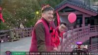 极限挑战:罗志祥变身葡萄猎人,众人都懵了,那么多气球
