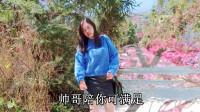 贵州山歌:搞笑啄嘴山歌对唱