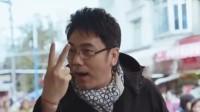 刚从广州回北京,林依轮老婆想买二两猪肉,对方的反应太搞笑了!