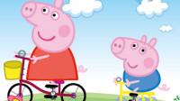 小猪佩奇的故事02 恐龙先生不见了 小猪佩奇动画片