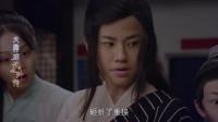 天真派武林外传电视剧第13集