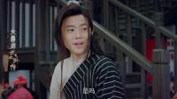 天真派武林外传电视剧第17集