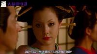 给大家讲一部日本绝色爱情故事,恶女花魁,快来看看吧