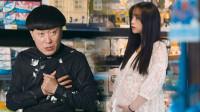 陈翔六点半:小伙超市偶遇怀孕初恋,发现她如今过得特别惨!