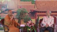佛教与湖湘文化3 妙华法师