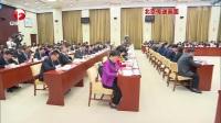 李锦斌在审议全国人大常委会工作报告时指出  坚定不移走中国特色社会主义政治发展道路  奋力展现新时代安徽人大工作新担当新作为