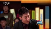清华大学教授钱易:我做了一件,可能被好多人讨厌的事!