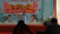 """乳源第二届""""彩票公益金.迎春杯""""瑶乡小百灵-青少年歌手大赛决赛-时间都去哪了 儿歌舞蹈"""