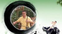 《老家的核桃树》杨小锐词 徐斯朝曲 浪漫老歌老师男声首唱 作品主创团队图片展播版