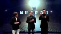 梁小龙、陈慧敏、卢惠光谈功夫,就一个字概括,真是英雄所见略同