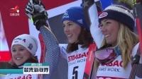 高山滑雪世界杯捷克站:维洛霍娃摘得女子大回转冠军
