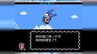 天使之翼2超级射手中文版视频 1.开头