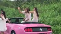 嫂子结婚排场好大啊,一条路上全是粉红色跑车,太有面子了