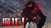 【大完结】最后的大决战,净化魔化伊森BOSS! | 孤岛惊魂5:新曙光 #21