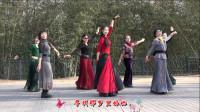 紫竹院广场舞——丫山迷歌,跳得太好了,看了还想看!