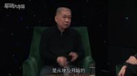 军武大本营-中国人个个很聪明,大智慧也不再话下!