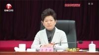 安徽省2019年工业项目投资导向计划编制完成