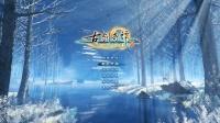 【冬瓜解说】《古剑奇谭3》全剧情娱乐流程解说01-七尺男儿的36码脚