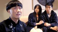 《陈翔六点半》第199集 五千一碗的天价饺子,引来婚姻保卫战!