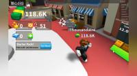 爱心小玲66 Roblox富翁模拟器游戏 提升速度