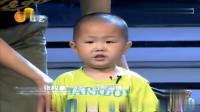 三岁张俊豪与海盗争美女唱唱跳跳评委乐不可支