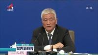 王志刚:要为科学家提供支撑环境和保障