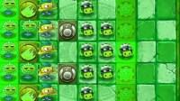 植物大战僵尸2国际版D635★尽头的怪物 僵尸再败 花园战争★东哥品人生游戏解说