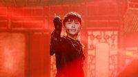 《以团之名》第三次公演舞台直拍:陈顺《十面埋伏》