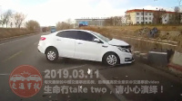 中国交通事故20190311:每天最新的车祸实例,助你提高安全意识