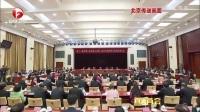 邓向阳、刘惠、沈素琍、谢广祥、王翠凤在审议中指出,保持经济持续健康发展社会大局稳定  以优异成绩庆祝新中国成立七十周年