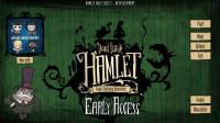 饥荒游戏 哈姆雷特 植物人 第7期 鼹鼠刷石机 深辰解说