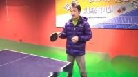 乒乓球直拍的打法特点及左推右攻型握拍方法-_高清