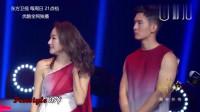 新舞林大会:毛晓彤与舞伴李孟举热舞,这样的毛晓彤美翻了!