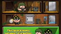 大鼻孔解说 神偷鲍勃3:千万不要跟绿帽大兵刚正面!
