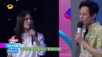 快乐大本营2019年张云雷刘宇宁表现出色