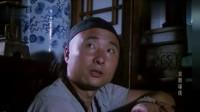 陈佩斯喜剧《京都球侠》:京城神偷陈佩斯,作案时被王姬逮个正着!