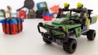 搞笑吃鸡积木玩具,看起来很舒服的装甲吉普车拼装过程!
