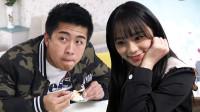 陈翔六点半:因为吃了女票的蛋糕,她要跟我分手?