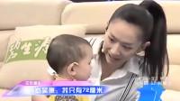 大王小王:25岁男孩看起来和一两岁幼童一样,场上唱了一首歌感动