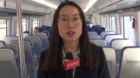 市郊铁路副中心线今起优化  记者体验比地铁更快
