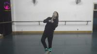 舞蹈教学:《卡路里》舞蹈教学第八部分,简单好学