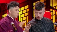 《欢乐喜剧人》烧饼指导杨九郎张云雷:你以后表演不要说话只唱歌