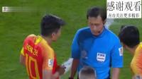 亚洲杯:中国队上场了,武磊果然很厉害
