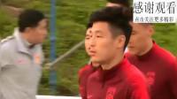 亚洲杯喜讯!武磊恢复有球训练,国足完成多哈最后一练